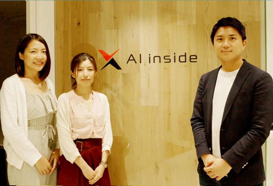 【勤怠管理】導入事例を更新しました:AI inside 株式会社