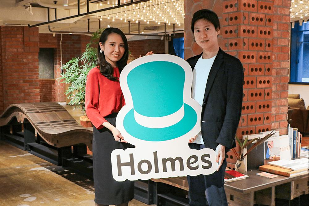 【採用管理】導入事例を更新しました:株式会社Holmes