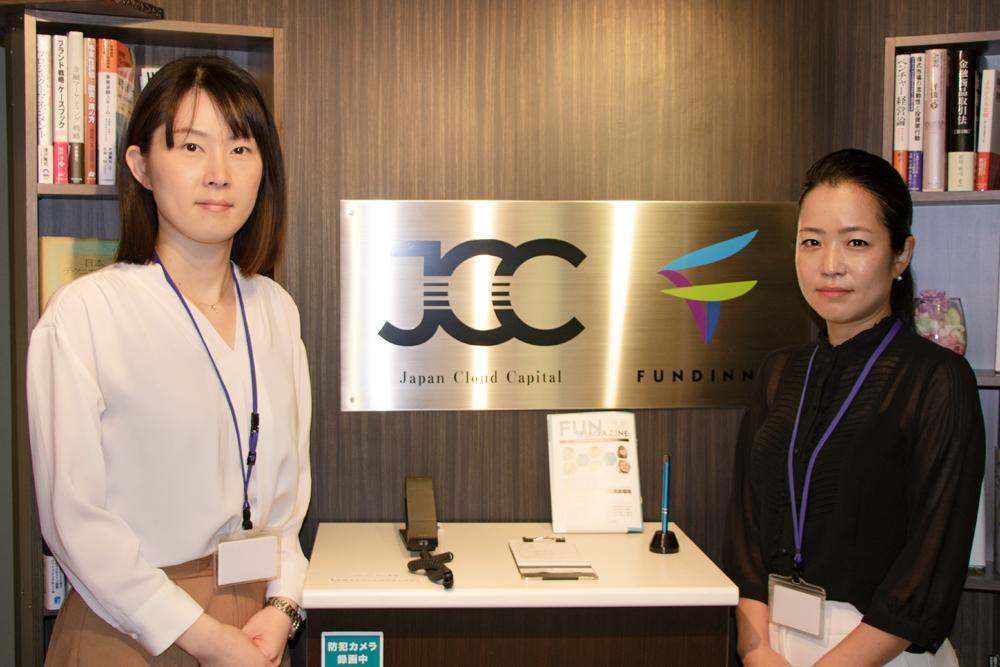 【全サービス】導入事例を更新しました:株式会社日本クラウドキャピタル
