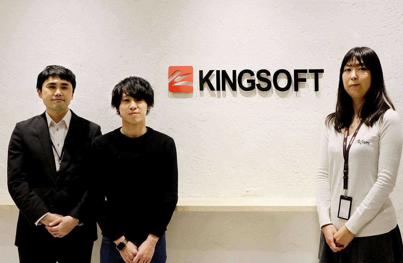 【ワークフロー・経費精算】導入事例を更新しました:キングソフト株式会社